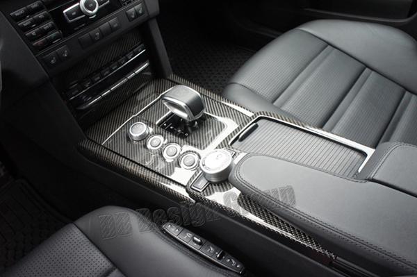 Mercedes Benz C W204 carbon Mittelkonsole Armlehne Verkleidung Getränkehalter Blende